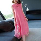 旗袍洋裝 中式復古刺繡歐根紗寬松A字裙過膝長款改良