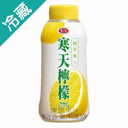 愛之味寒天-檸檬410ml【愛買冷藏】