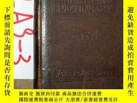 二手書博民逛書店英文原版;GREGG罕見SHORTHAND DICTIONARY BY JOHE ROBERT GREGGY3