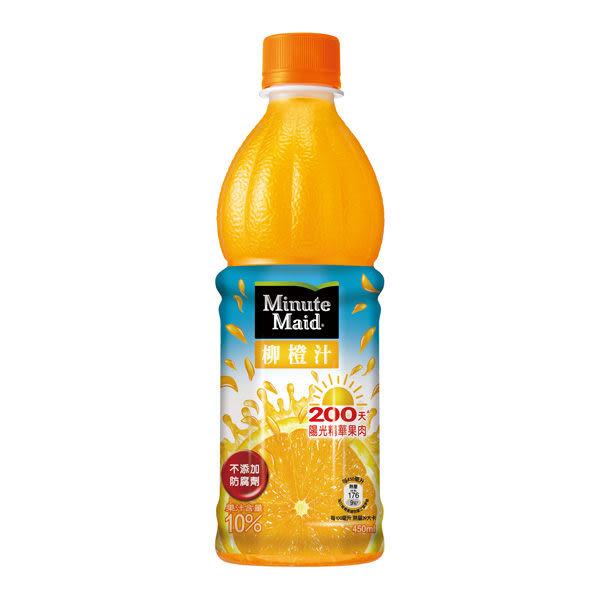 美粒果 柳橙汁 450ml【屈臣氏】