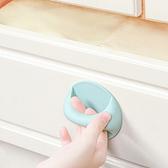 把手 黏貼 手把 拉手器 黏貼式扶手 免打孔 抽屜把手 櫥櫃把手 多用途把手【H054】米菈生活館