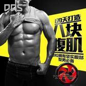 健腹輪腹肌輪運動健身器材家用健腹器