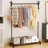 室內掛衣架落地單桿式晾衣架折疊曬衣架簡易涼衣桿臥室掛衣服架子igo『潮流世家』