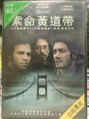 影音專賣店-P11-041-正版DVD*電影【索命黃道帶】-小勞勃道尼 傑克葛倫霍 馬克盧法洛