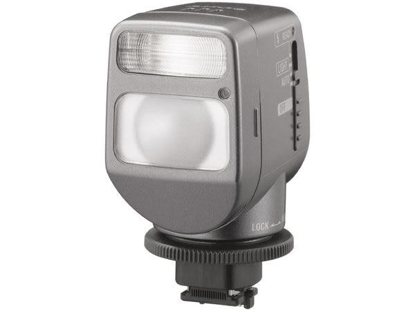 【震博】Sony HVL-HFL1 雙用途3瓦攝影燈 (分期0利率;台灣索尼公司貨)