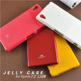 King*Shop~韓國mercury 索尼Z2手機套XPERIA Z2閃粉軟膠手機殼L50W外殼護套