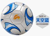 足球運動磨耐踢兒童足球中學生