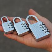 密碼鎖-小中大號密碼鎖 掛鎖 柜子鎖 大門鎖健身房柜子抽屜鎖防銹掛鎖頭現貨快出