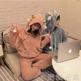 情侶睡衣男女秋冬款ins潮可愛網紅款純棉絨絨法蘭絨冬天套頭套裝
