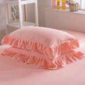 【雙11】韓式公主蕾絲花邊枕套單雙人荷葉邊枕頭套枕頭套一對裝2只枕頭皮折300