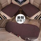 汽車坐墊夏季涼墊蕎麥殼透氣冰絲單片無靠背四季通用三件套車座墊CY『韓女王』