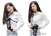 相機帶單反相機固定腰帶相機登山腰帶騎行腰包帶數碼攝影配件器材 凱斯盾