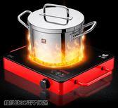 電陶爐 于果電陶爐家用大功率光波爐正品智能電磁爐臺式小型新款爆炒電爐MKS 維科特3C