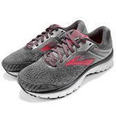 Brooks 慢跑鞋 Adrenaline GTS 18 D 寬楦 銀 粉紅 舒適緩震 輕量透氣 女鞋 運動鞋【PUMP306】 1202681D079
