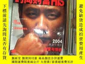 二手書博民逛書店時尚財富罕見HIS 10 2004 2Y203004