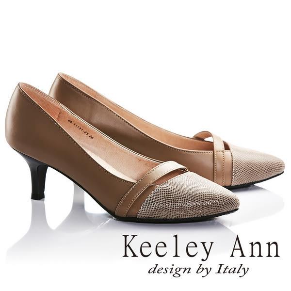 ★2016秋冬★Keeley Ann簡約素面特殊壓紋拼接OL全真皮細跟中跟鞋(棕色)