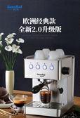 crm3005E小型家用全半自動意式咖啡機高壓蒸汽打奶泡一體  220v 【免運】 LX