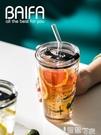 吸管杯 便攜網紅水杯創意潮流ins杯子簡約刻度透明吸管玻璃咖啡杯玻璃杯 智慧e家 新品