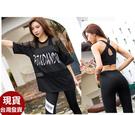 依芝鎂-B457瑜珈服亞衫褲裝路跑健身服長褲M-3L加大正品,三件式1400元