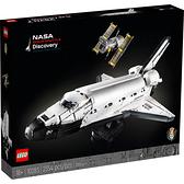 樂高積木 LEGO《 LT10283》創意大師 Creator 系列 - 發現號太空梭 / JOYBUS玩具百貨