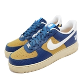 Nike 休閒鞋 Air Force 1 Low SP X Undefeated 藍 黃 奶油底【ACS】 DM8462-400