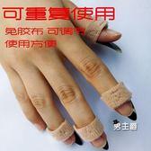 古箏指甲新型膚色古箏指甲套免膠布可調節成人兒童不分大中小送古箏指甲