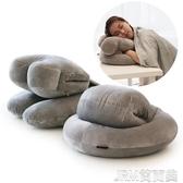 暖手抱枕被子兩用辦公室插手午睡枕頭珊瑚毛絨毯子三合一可愛男女 簡而美