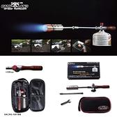 【速捷戶外】CAMPLAND RV-AC520 火力之王 超級噴火槍系統 /噴火槍(點火槍.瓦斯噴槍.噴燈