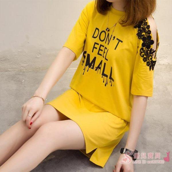 夏裝新品中長髪印花棉質短袖T恤裙女裝大尺碼上衣寬鬆正韓學生 中秋鉅惠