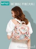 媽咪包小號2020新款時尚母嬰包手提輕便後背包背包外出媽媽包小包 阿卡娜