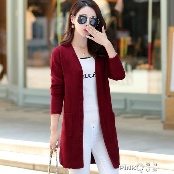 秋裝新款針織開衫女中長款韓版寬鬆披肩外搭2020秋季洋氣毛衣外套pinkQ 時尚女裝
