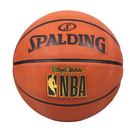 SPALDING Street Rubber 籃球 #7(室外 7號球 運動 斯伯丁≡體院≡ SPA73799_1