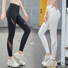 運動褲 網紗瑜伽褲女緊身顯瘦提臀高彈九分打底外穿健身夏薄款跑步運動褲