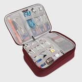 多功能數據線硬盤套手機充電器收納包盒袋