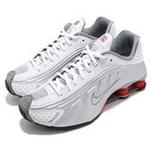 Nike 慢跑鞋 Shox R4 OG 白 紅 銀 彈簧鞋 男鞋 復刻 運動鞋【PUMP306】 BV1111-100