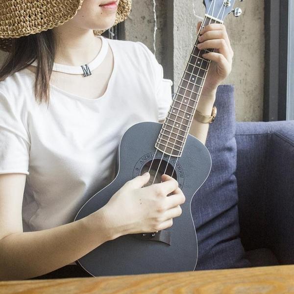 尤克里里23初學者兒童學生成人男女小吉他烏克麗麗自學樂器WY【免運】