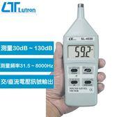 Lutron 噪音計 SL-4030
