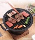 一人食韓式家庭烤肉爐烤肉爐子家用無煙燒烤爐室內小型燒烤架烤爐MBS『「時尚彩紅屋」