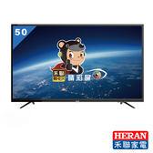 禾聯HERAN 50吋護眼低藍光4K內建聯網LED液晶顯示器 (HD-504KS1+視訊盒)