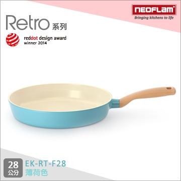 【南紡購物中心】韓國NEOFLAM Retro系列 28cm陶瓷不沾平底鍋-薄荷色 EK-RT-F28(藍色公主鍋)