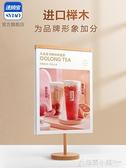 sviao/速銷寶 pop廣告夾子標價牌奶茶店廣告紙海報廣告夾子ATF 格蘭小舖