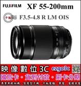 《映像數位》 FUJIFILM  富士 XF55-200mmF3.5-4.8 R LM OIS 大光圈鏡頭【平輸】【國旅卡特約店】*