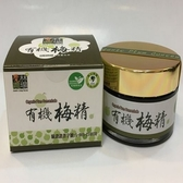 覺林農場 有機梅精 60g/罐