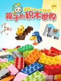 兼容樂高積木男孩子女孩7大顆粒8拼裝早教益智兒童玩具1-2周歲3-6 大宅女韓國館韓國館