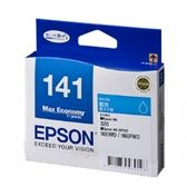 EPSON T141250 藍色墨水匣