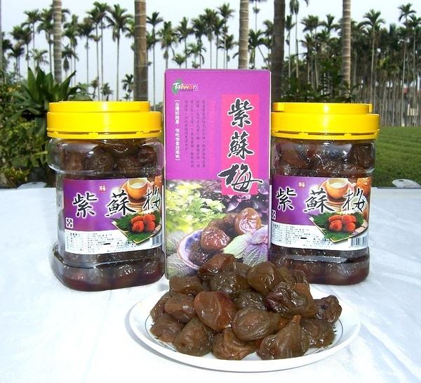 紫蘇梅 600g-泰斗製茶廠-【Fruit Shop】