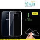 ASUS華碩 Zenfone GO ZB...
