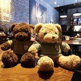 尾牙年貨節70公分泰迪熊抱抱熊小熊公仔布娃娃毛絨玩具送女友生日禮物女生igo gogo購