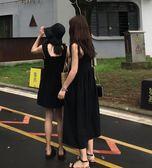 復古韓國chic風氣質中長款無袖吊帶裙寬鬆顯瘦娃娃裙赫本風連身裙【卡米優品】