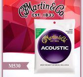 【小麥老師樂器館】原廠公司貨 Martin 馬丁 民謠吉他弦 M530【T201】磷青銅 吉他弦